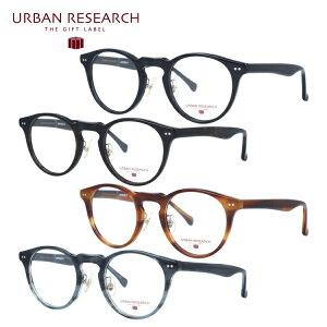 【選べる無料レンズ → PCレンズ・伊達レンズ・老眼鏡レンズ】アーバンリサーチ ザ ギフトレーベル メガネフレーム 伊達メガネ URBAN RESEARCH THE GIFT LABEL URF 8034 全4カラー 47サイズ ボストン ユ