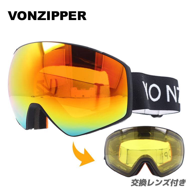 【訳あり】ボンジッパー ゴーグル ジェットパック ミラーレンズ レギュラーフィット VONZIPPER JETPACK GMSNLJET BFC 国内正規品 ユニセックス メンズ レディース スキーゴーグル スノーボードゴーグル スノボ