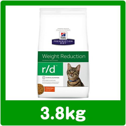 【送料無料】【ヒルズ】猫用 r/d 3.8kg  ドライ キャットフード(並行輸入品/直輸入品)(保存に便利なジッパー付きパッケージ)
