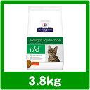 【送料無料】【ヒルズ】猫用 r/d 3.8kg  ドライ キャットフード(並行輸入品/直輸入品)(保存に便利なジッパー…