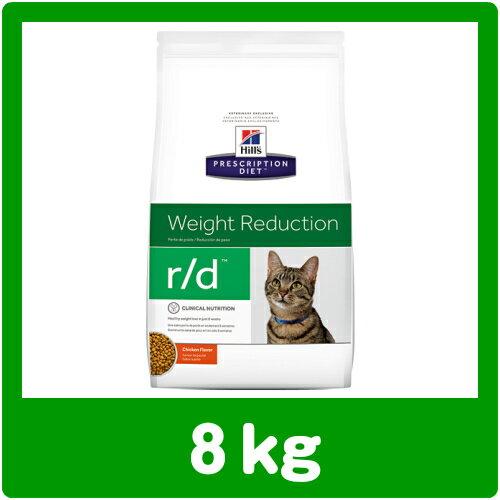 【送料無料】【ヒルズ】猫用 r/d 8kg  ドライ キャットフード(並行輸入品)
