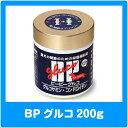 【送料無料】≪犬用グルコサミン・コンドロイチン補助食≫BPグルコ(ビーピーグルコ) 200g
