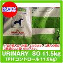 【訳あり】犬用 PHコントロール 11.5kg ドライ ドッグフード(並行輸入品)(保存に便利なジッパー付きパッケージ)