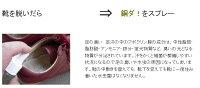 プロ仕様・銅ダ!・靴の消臭スプレー・食品工場業務仕様! 詰替用 300ml送料無料(メール便)【靴消臭 靴臭い取り 靴 消臭 おしゃれ 消臭剤 におい消し スプレー レディース メンズ】