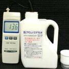 肌にやさしいミネラル液1L【エアコン洗浄クリーナーミネラルミネラル水掃除用品除菌剤酸化還元酸化還元電位低下加齢臭】