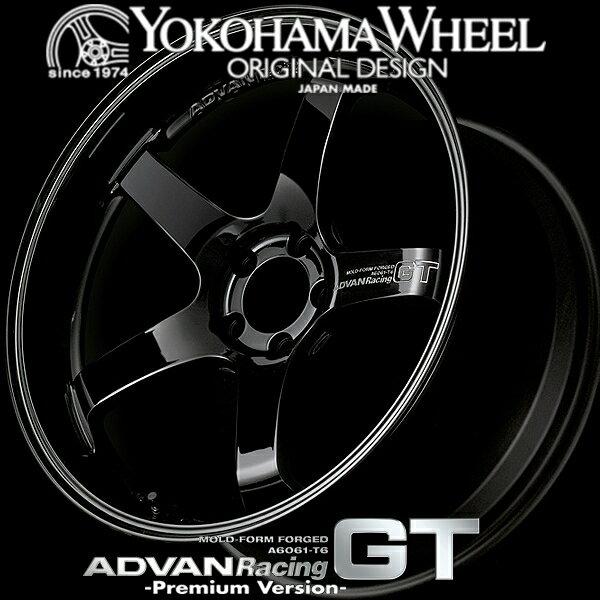 ADVAN Racing GT Premium for European Car アルミホイール 20×9.0J 5/112 +40 M14 レーシンググロスブラック+マシニングロゴ