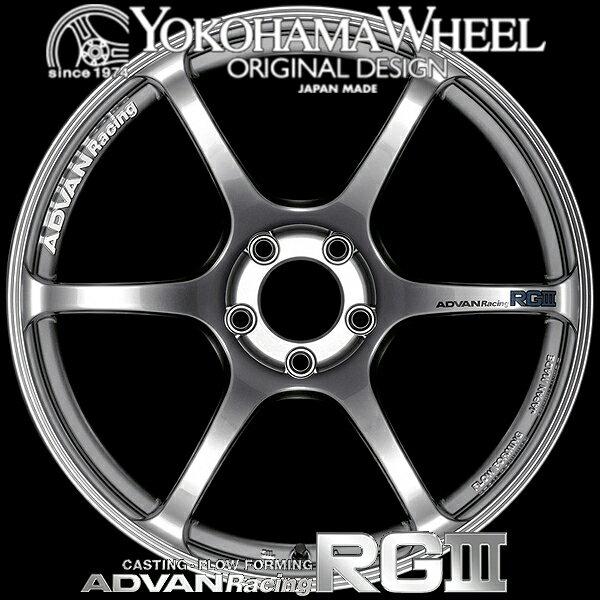 ヨコハマ アドバン レーシング RG3 RGIII アルミホイール 18×8.5J 5/114.3 +45 レーシングハイパーブラック