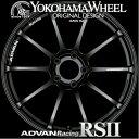 ヨコハマ アドバン レーシング RS2 RSII アルミホイール 17×8.5J 5/114.3 +51 セミグロスブラック