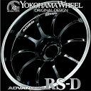 ADVAN Racing RS-D RSD アルミホイール 17×9.0J 5/114.3 +45 マシニング&ブラック