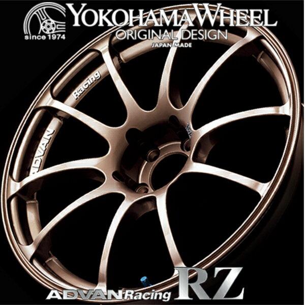 ヨコハマ アドバン レーシング RZ アルミホイール 18×10.0J 5/114.3 +25 ブロンズ
