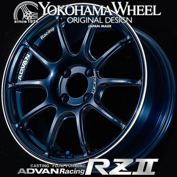 ADVAN Racing RZ2 RZII アルミホイール 16×5.5J 4/100 +45 レーシングインディゴブルー&リング
