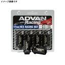 ADVAN Racing レーシング ナット ホイールナット 4個セット ボルト径M12/ネジピッチ1.50mm/60°テーパー座/全長40mm …