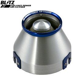 ブリッツ アドバンスパワーエアクリーナー ワゴンRスティングレー MH55S 17/02- R06A(Turbo)