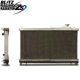ブリッツ ラジエーター レーシングラヂエターType ZS ランサーエボリューション6 CP9A 99/01-01/02 4G63 送料無料