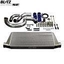 ブリッツ BLITZ SEインタークーラー スカイライン ER34 98/05〜01/06 RB25DET