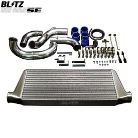 ブリッツ BLITZ SEインタークーラー シルビア S15 99/01〜 SR20DET 離島・沖縄配送不可