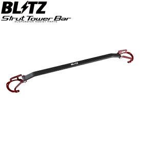 ブリッツ BLITZ タワーバー ストラットタワーバー フロント用 S660 15/04- JW5 S07A(Turbo) 離島・沖縄配送不可