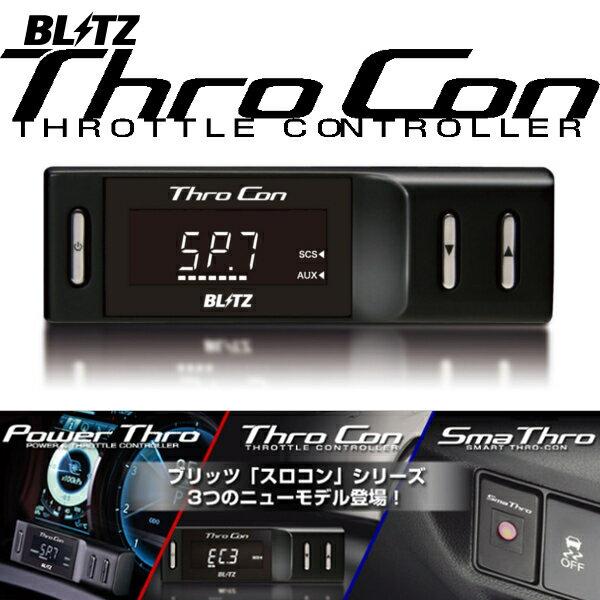 ブリッツ BLITZ 【スロットルコントローラー スロコン Thro Con】 フェアレディZ Z33 VQ35DE/VQ35HR 02/07-08/12