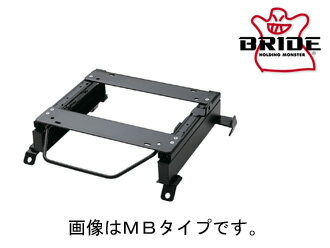 ブリッド スーパーシートレール MBタイプ 左側用 助手席 トヨタ パッソ KGC1# 04/6〜 4WD含む