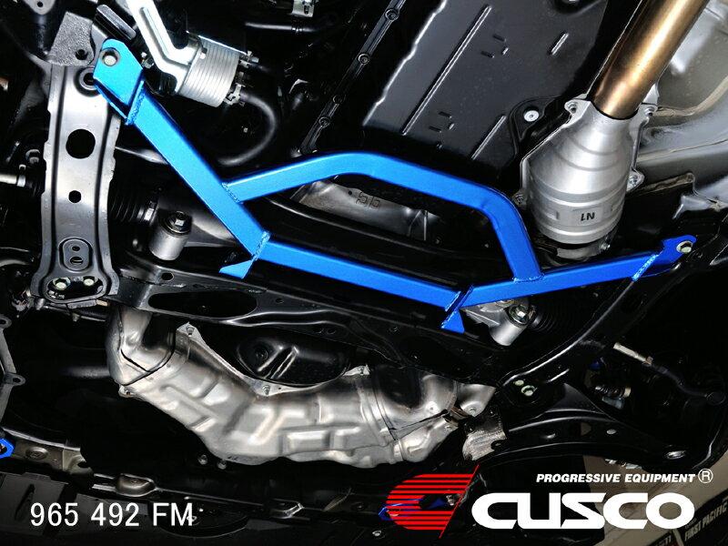 クスコ パワーブレース ハイエース TRH200V リヤリヤ