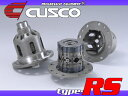 CUSCO LSD type-RS 2WAY リア用 エスティマ TCR10W TCR10G CXR10G 2TZ-FE 3C-TE 90/5〜99/12 MT...