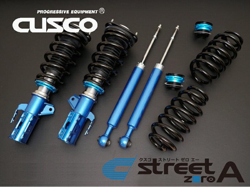 クスコ 車高調キット STREET ZERO A スイフトスポーツ ZC31S 2005.9〜2010.9 FF 全長調整式 40段調整 送料無料 代引無料