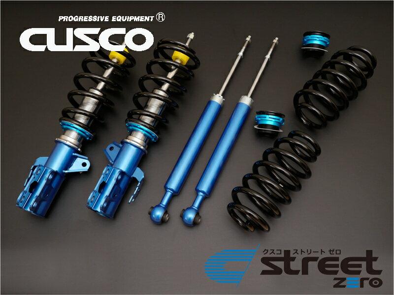 クスコ 車高調キット STREET ZERO スイフトスポーツ HT81S 2003.6〜2005.5 FF 全長調整式 減衰力固定 送料無料 代引無料