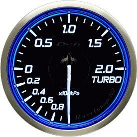 デフィ メーター レーサーゲージN2 (Racer Gauge) Φ60 ホワイト(文字外周とリング部分はブルー) ターボ計 送料無料