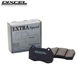ディクセル ブレーキパッド ES エクストラスピード 前後1台分 ロードスター NA6CE 89/9〜93/9 1600 送料無料