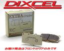 ディクセル ブレーキパッド EC エクストラクルーズ フロント用 ムーヴ L185S 06/10〜 660