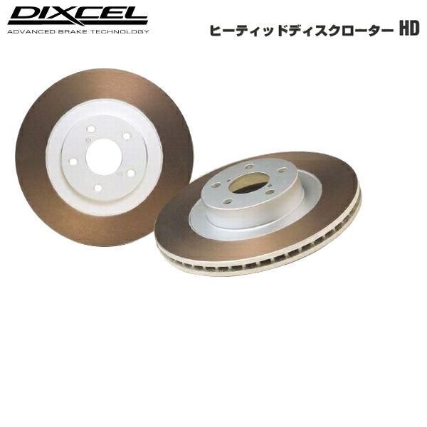 DIXCEL ディクセル HD ブレーキディスクローター セリカ ST202C 94/8〜95/12 コンバーチブル リア用左右1セット