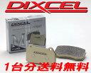 DIXCEL ブレーキパッド Mタイプ 前後1台分 アルテッツァ SXE10 2000 98/10〜05/07