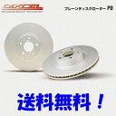 ディクセル ブレーキローター PD シビック FN2 09/11〜 フロント用左右1セット 送料無料