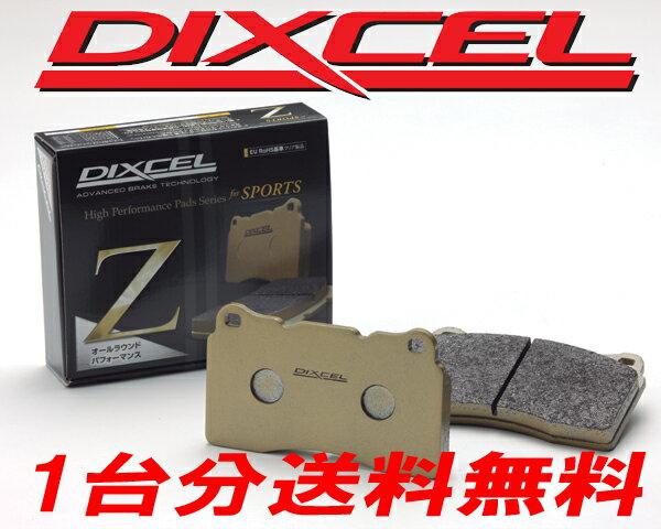 DIXCEL ブレーキパッド Zタイプ 前後1台分 レガシィツーリングワゴン BP5 2000 03/05〜09/05