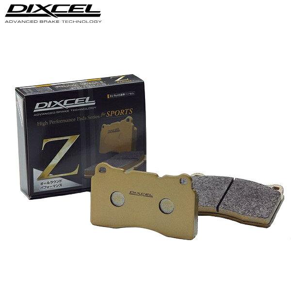 ディクセル ブレーキパッド Zタイプ 前後1台分 GTO Z16A 92/9〜00/08 3000 送料無料