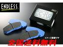 ENDLESS ブレーキパッド CC-Rg フロント用 インプレッサ GDB 2000〜 H14.11〜H16.6 ブレンボ装着車