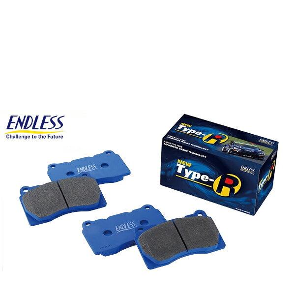 ENDLESS ブレーキパッド TYPE-R 1台分 シルビア S15 2000 〜 H11.1〜 ターボ