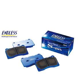 エンドレス ブレーキパッド SSS 1台分 インプレッサ GRB 2000 H19.10〜 WRX STi・ブレンボ装着車 送料無料 代引無料