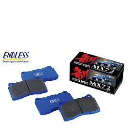 エンドレス ブレーキパッド MX72 1台分 インプレッサ GVB GRF GVF 2000 H22.6〜 ブレンボ装着車 離島・沖縄:配送不可