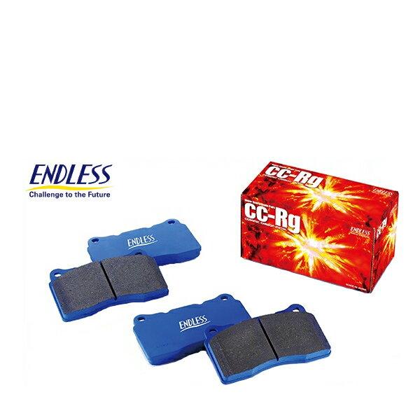 ENDLESS ブレーキパッド CC-Rg フロント用 S-MX RH1 RH2 2000〜 H8.11〜