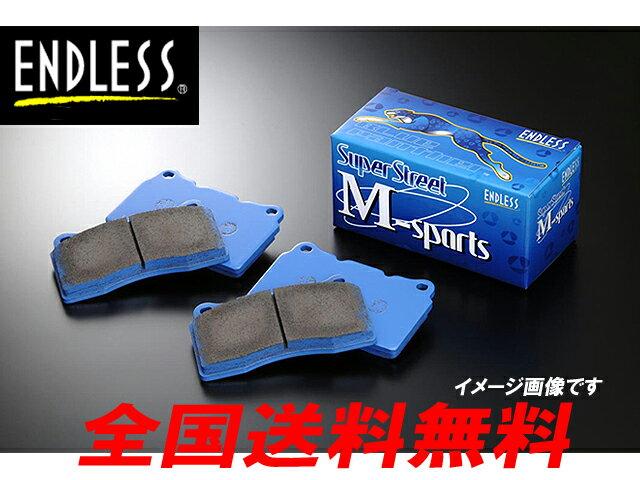ENDLESS ブレーキパッド SSM リア用 スカイライン BCNR33 2600〜 H7.1〜H11.1 GT-R