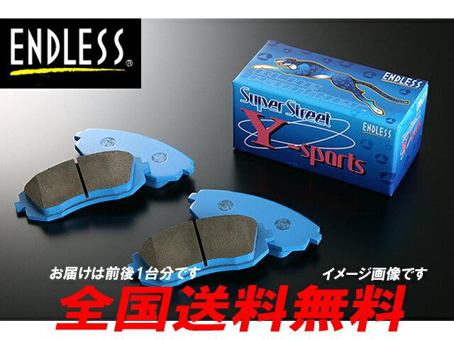 ENDLESS ブレーキパッド SSY 1台分 インプレッサワゴン GGA GG9 2000〜 H12.8〜H14.11 NB-R除く