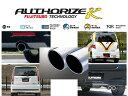 フジツボ マフラー オーソライズK N-BOXカスタム ターボ 2WD DBA-JF1 H23/12〜 送料無料 代引無料