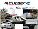 フジツボ FGK オーソライズS マフラー ヴェルファイア 2WD モデリスタエアロ DBA-ANH20W H20/05〜H23/11