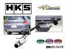 HKS マフラー ハイパワー409 マフラー オデッセイ DBA-RB1 K24A 06/04-08/09 送料無料