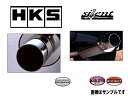 HKS silent Hi-Power マフラー S2000 ABA-AP2 F22C 05/11-09/09