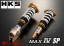 HKS 車高調キット ハイパーマックス4 SP WRX STI VAB EJ20(TURBO) 2014/08-