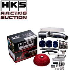 HKS エアクリーナーキット レーシングサクション チェイサー E-/GF-JZX100 1JZ-GTE 96/09-01/07