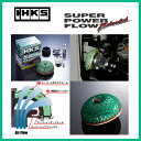 HKS エアクリーナー スーパーパワーフローリローデッド カローラワゴン E-AE100G 91/09-00/08 5A-FE 送料無料