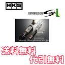 HKS 車高調キット HIPERMAX S-Style L ノア ZRR80W 2014/01- 3ZR-FAE 送料無料 代引無料